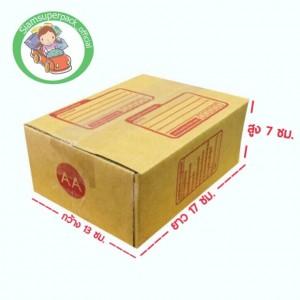 กล่องขนาด AA