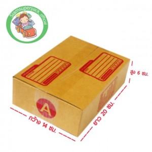 กล่อง ขนาด A
