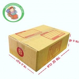 กล่อง ขนาด B