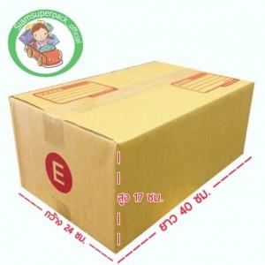 กล่อง ขนาด E