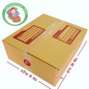 กล่อง ขนาด F (เล็ก/มาม่า)