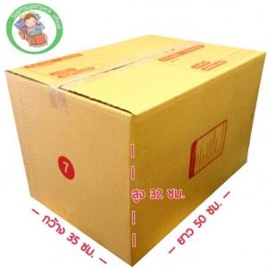 กล่อง ขนาด 7