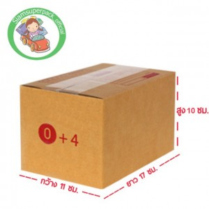 กล่อง-ขนาด-0-4