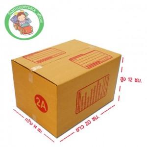 กล่อง ขนาด 2A