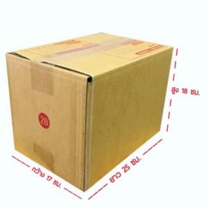 กล่อง ขนาด 2B