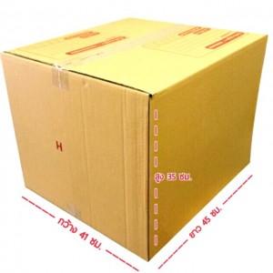 กล่อง ขนาด h